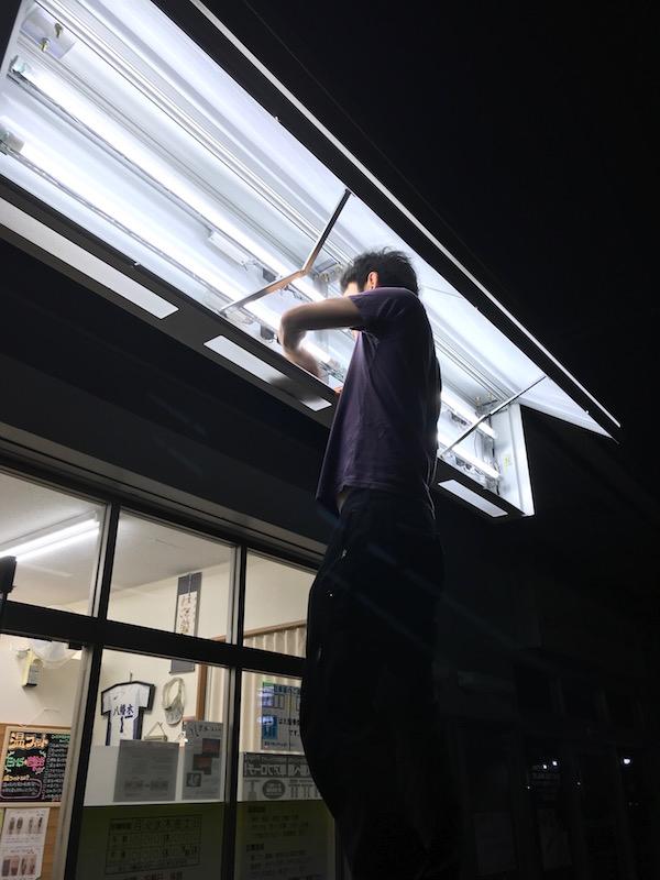 LEDに交換作業