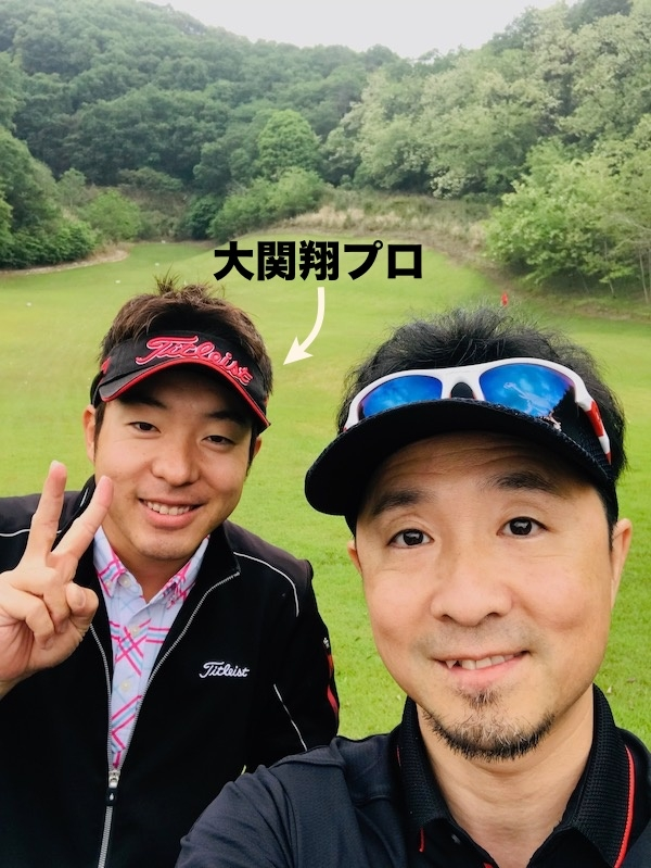 大関翔プロ